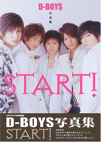 D-BOYS D-BOYS写真集 START