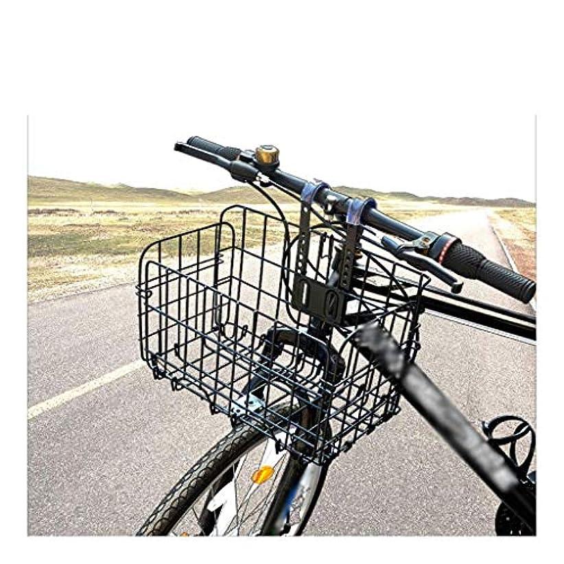 シーン特徴ペンダント自転車 かご 後ろ クリックしてシステム、ハンドルバーキャリア、メタル、32.5 X 20 X 20 Cmを含む自転車のバスケットのフロント、取り外し可能な、 riblanzi724 (Color : Black)