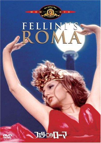 フェリーニのローマ [DVD]の詳細を見る