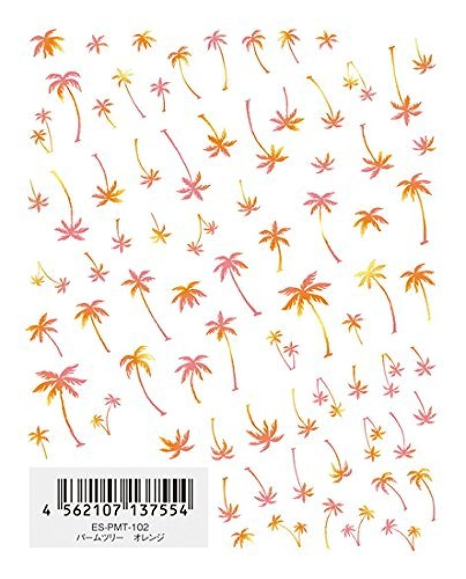 拍手する犠牲印刷するツメキラエス ネイル用シール パームツリー オレンジ
