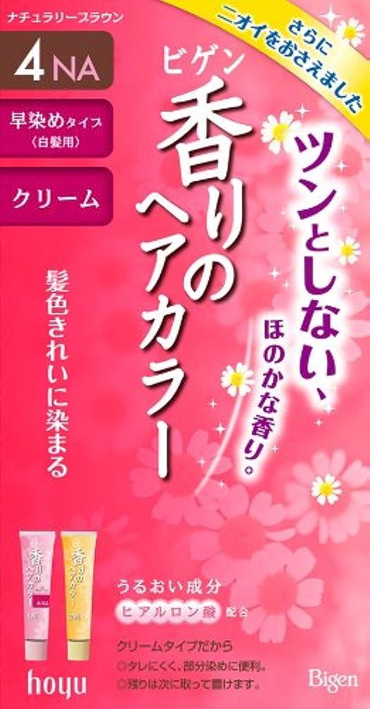 ベッド同行オープニングホーユー ビゲン 香りのヘアカラー クリーム 4NA (ナチュラリーブラウン) 40g+40g