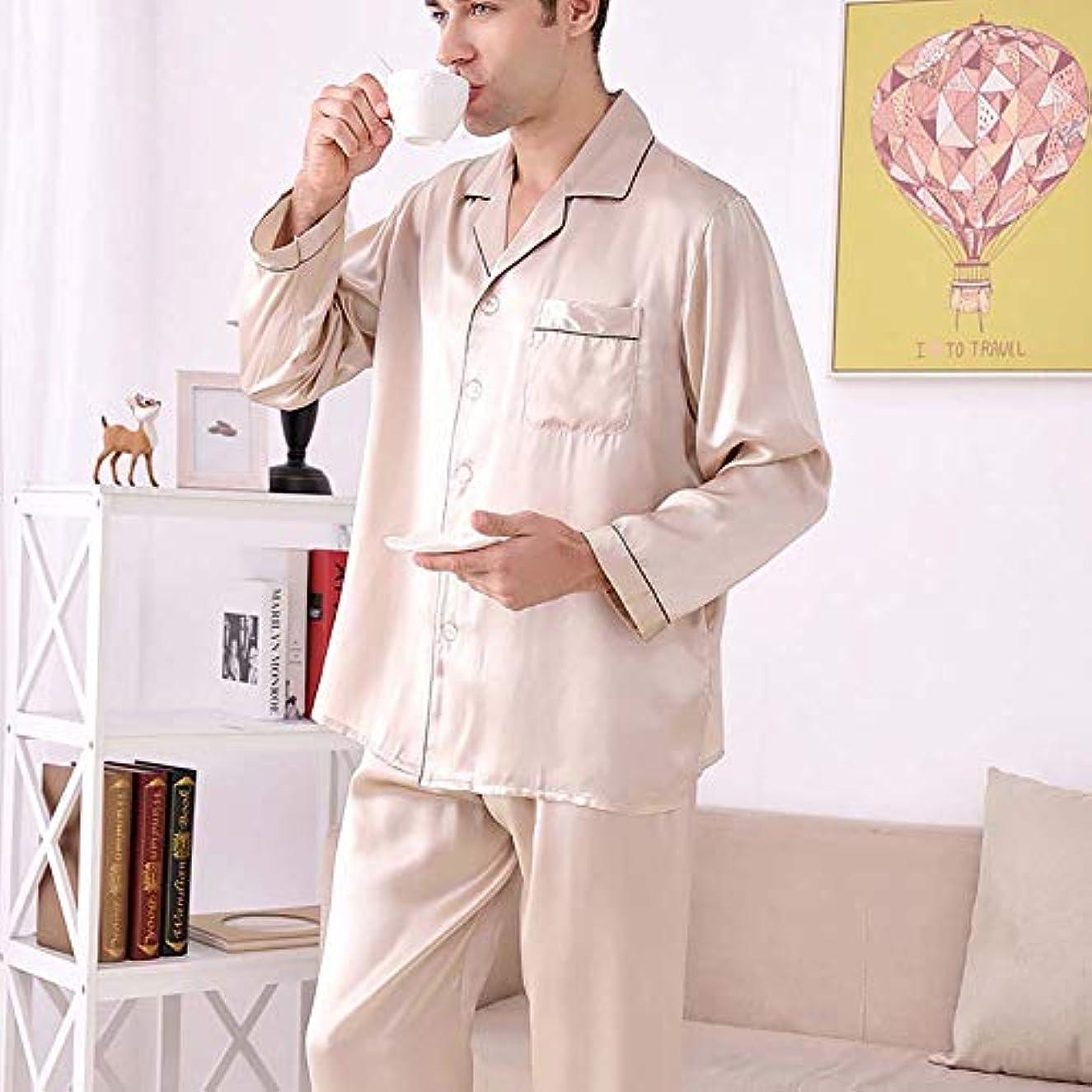 誓い誠意乱暴なホームウエアパジャマ春と夏の長袖ツーピース100%マルベリーシルクノーブルメンズホームウエアシルクのスーツ,XL