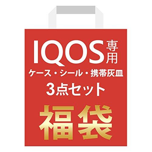 JOKnet IQOSグッズ 3点セット IQOSケース ス...