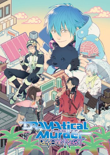 DRAMAtical Murder re:connectの詳細を見る
