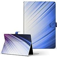 igcase d-01J dtab Compact Huawei ファーウェイ タブレット 手帳型 タブレットケース タブレットカバー カバー レザー ケース 手帳タイプ フリップ ダイアリー 二つ折り 直接貼り付けタイプ 002296 クール シンプル 蛍光 ピンク