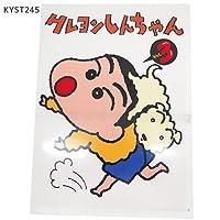 クレヨンしんちゃん[ファイル]A4シングルクリアファイル/コミック 【245(第3巻) 】