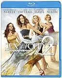 セックス・アンド・ザ・シティ2 [ザ・ムービー] [Blu-ray]