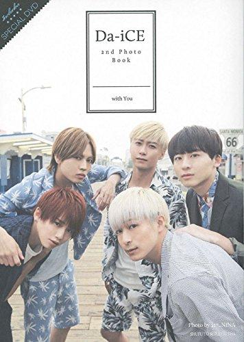 Da-iCE「恋ごころ」はデトックスソング!?とにかく泣けるPV・歌詞の意味を公開!の画像