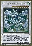 遊戯王カード GP16-JP009 スターダスト・ドラゴン(ゴールドレア)遊戯王アーク・ファイブ [GOLD PACK 2016]