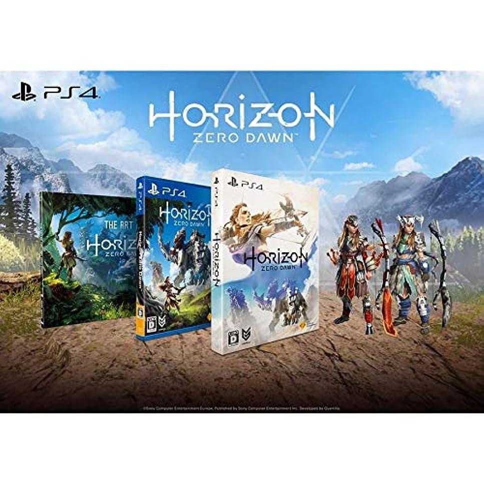 達成定数ユニークなHorizon Zero Dawn 初回限定版 - PS4