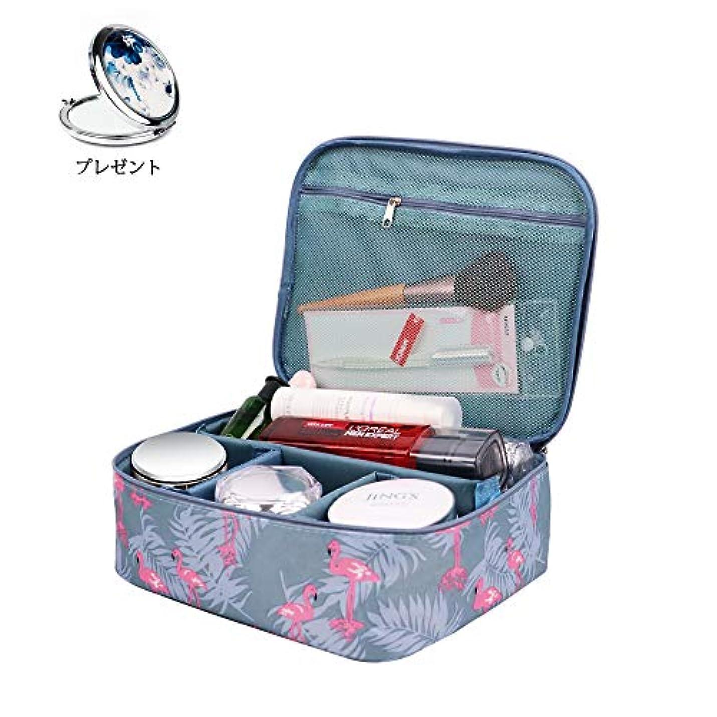 よろしく熟読引数メイクボックス 化粧ポーチ メイクブラシバッグ 収納ケース 持ちやすい 中国風鏡付きトラベルバッグ 化粧バッグ 化粧道具 旅行 Ailemi(フラミンゴ)