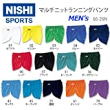 (ニシ スポーツ) NISHI ランニングパンツ メンズ マルチニット 無地 66-26N