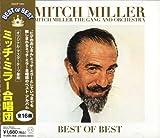 ミッチ・ミラー合唱団 ベスト オブ ベスト DQCP-1504