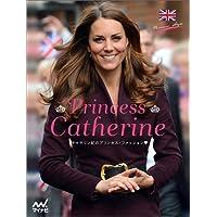 Princess Catherine ~キャサリン妃のプリンセス・ファッション~