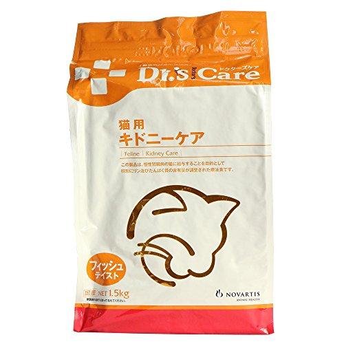 ドクターズケア (Dr's CARE) 療法食 猫 キドニーケアフィッシュテイスト 1.5kg