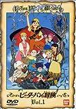 ピーターパンの冒険のアニメ画像