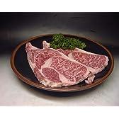 国産牛肩ロースステーキ 4 50g