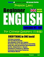 Preston Lee's Beginner English Lesson 41 - 60 for Chinese Speakers (British)