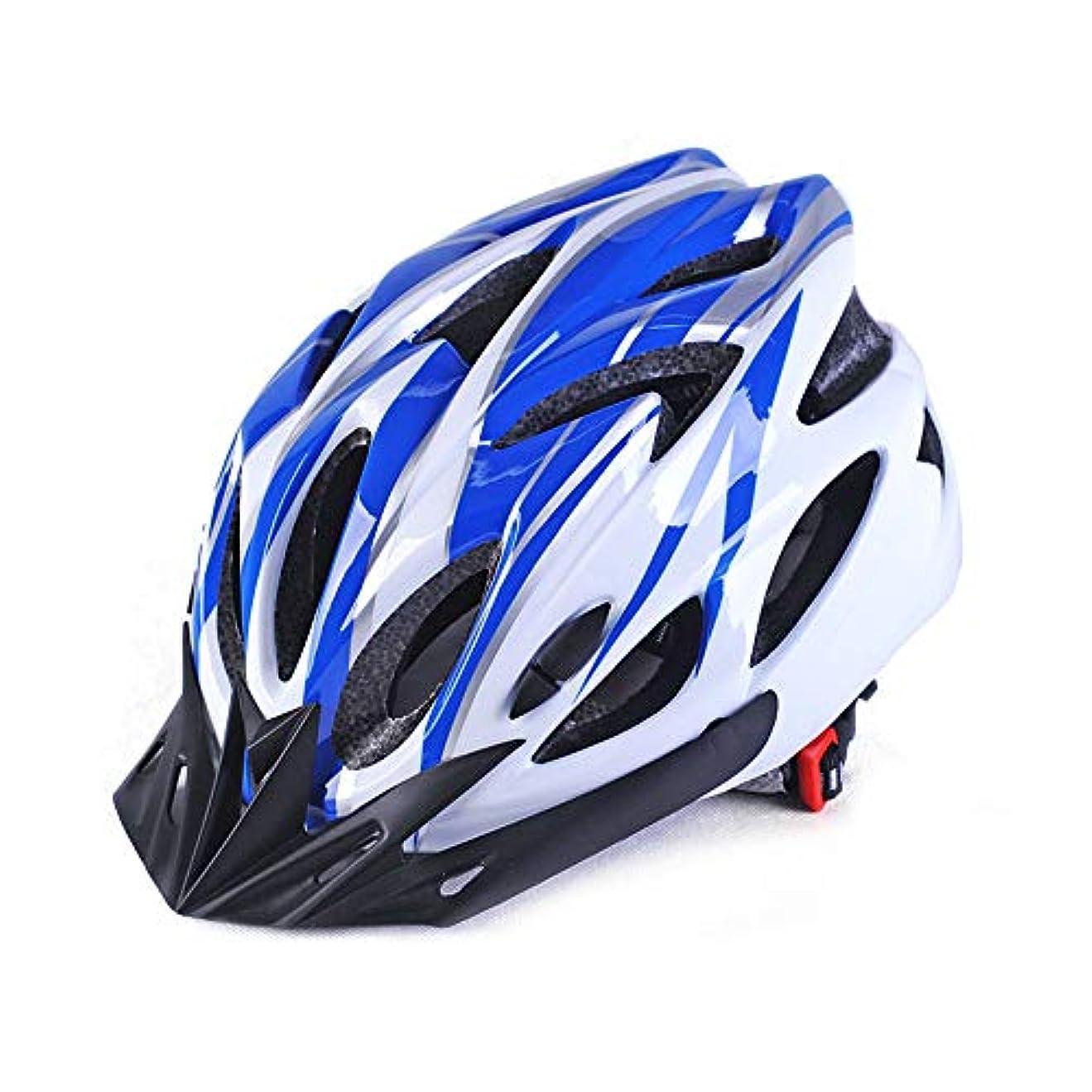 ノイズでパラシュートOkiiting 高品質サイクリングヘルメット安全ヘルメット調節可能なサイズマウンテンヘルメット超軽量デザイン裏地保護耐衝撃性耐風性耐摩耗性 うまく設計された (色 : White+blue)