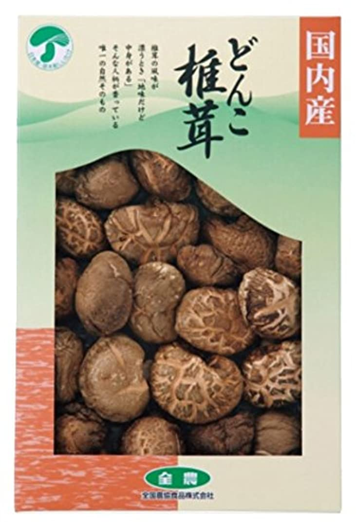 入場反発繊毛全農 どんこ椎茸 SK‐30A 16-0533-040