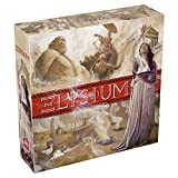 エリジウム (ELYSIUM)