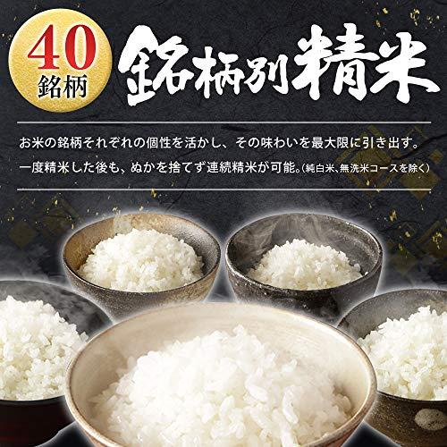 アイリスオーヤマ『米屋の旨み銘柄純白づき精米機(RCI-B5-W)』