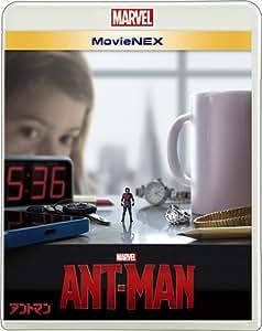 アントマン MovieNEX [ブルーレイ+DVD+デジタルコピー(クラウド対応)+MovieNEXワールド] [Blu-ray]