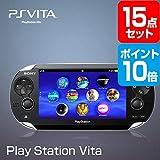 二次会 景品 PlayStation Vita ポイント10倍【おまかせ景品15点セット】景品 目録 A3パネル付
