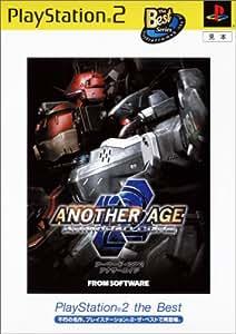 アーマード・コア2 アナザーエイジ PlayStation 2 the Best