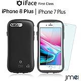 iPhone8 Plus ケース iphone8plus iFace First Class ブラック ガラスフィルム セット アイフォン8 プラス カバー 耐衝撃 アイフォン ブランド アイフェイス iphoneケース simフリー スマホ カバー スマホケース スマートフォン
