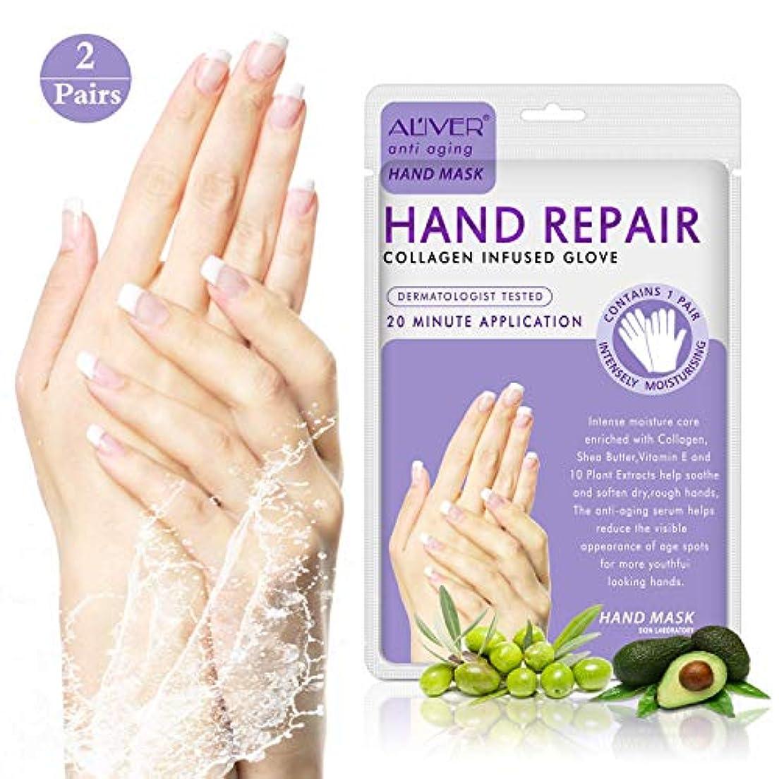 啓示自治普通に2パックの保湿手袋、ハンドケア、ひびの治療、保湿ハンドマスク、男女の肌荒れを修復します。