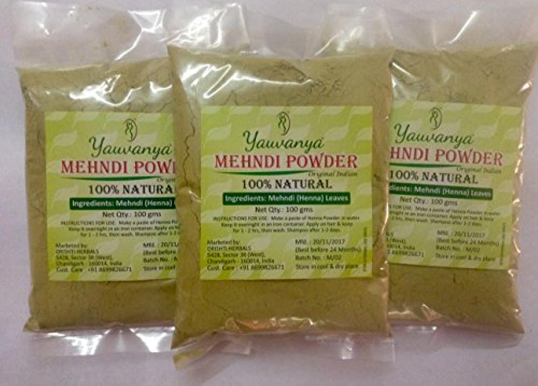 パパ弱点直感Yauvanyaオリジナルインディアンピュア&ナチュラルヘナ(Mehndi)for Hair - 3X100 gms (Yauvanya Original Indian Pure and Natural Henna (Mehndi...
