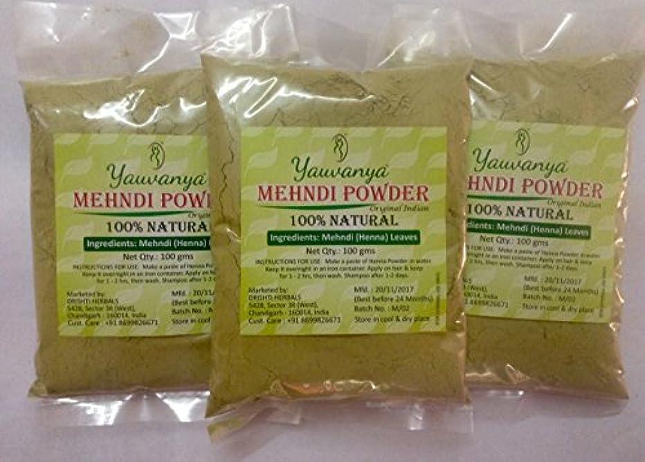 同一の精査する罪Yauvanyaオリジナルインディアンピュア&ナチュラルヘナ(Mehndi)for Hair - 3X100 gms (Yauvanya Original Indian Pure and Natural Henna (Mehndi...