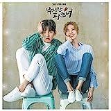 怪しいパートナー OST (2CD) (SBS TVドラマ)