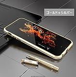 iPhone7 ケース、iPhone7s ケース【LUPHIE】 (iphone6/6s, ゴールド)