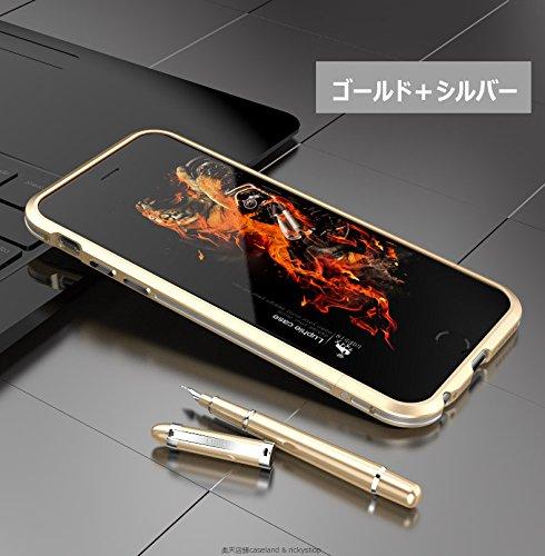 iPhone7 ケース、iPhone7s ケース【LUPHI...