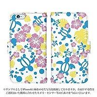 iPhone XR 手帳型 ケース [デザイン:2.ピンク×イエロー/マグネットハンドあり] ホヌ柄 アイフォン アイホン iPhoneXR スマホ カバー