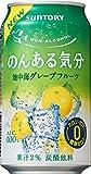 サントリー のんある気分 地中海グレープフルーツ 350ml×1箱(24缶)