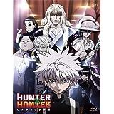 HUNTER × HUNTER ゾルディック家編 [Blu-ray]