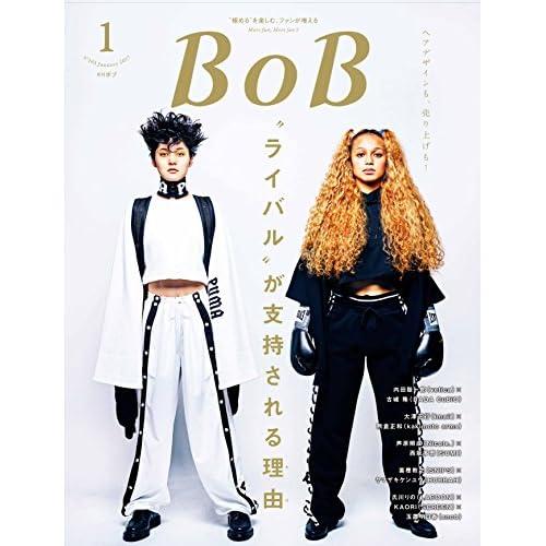 """月刊BOB 2017年1月号 (特集:""""ライバル"""