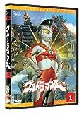 ウルトラマンA Vol.1[DVD]