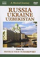 Musical Journey: Russia Ukraine Uzbekistan [DVD] [Import]