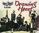Drawing Heart(初回限定盤)
