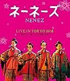 ネーネーズ LIVE IN TOKYO 2016~DIGと一緒に...[Blu-ray/ブルーレイ]