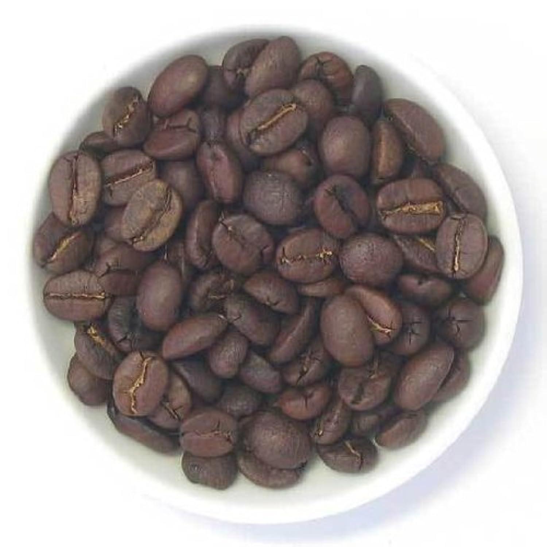 【自家焙煎コーヒー豆】注文後焙煎 キリマンジャロブレンド 500g (深煎り、豆のまま)