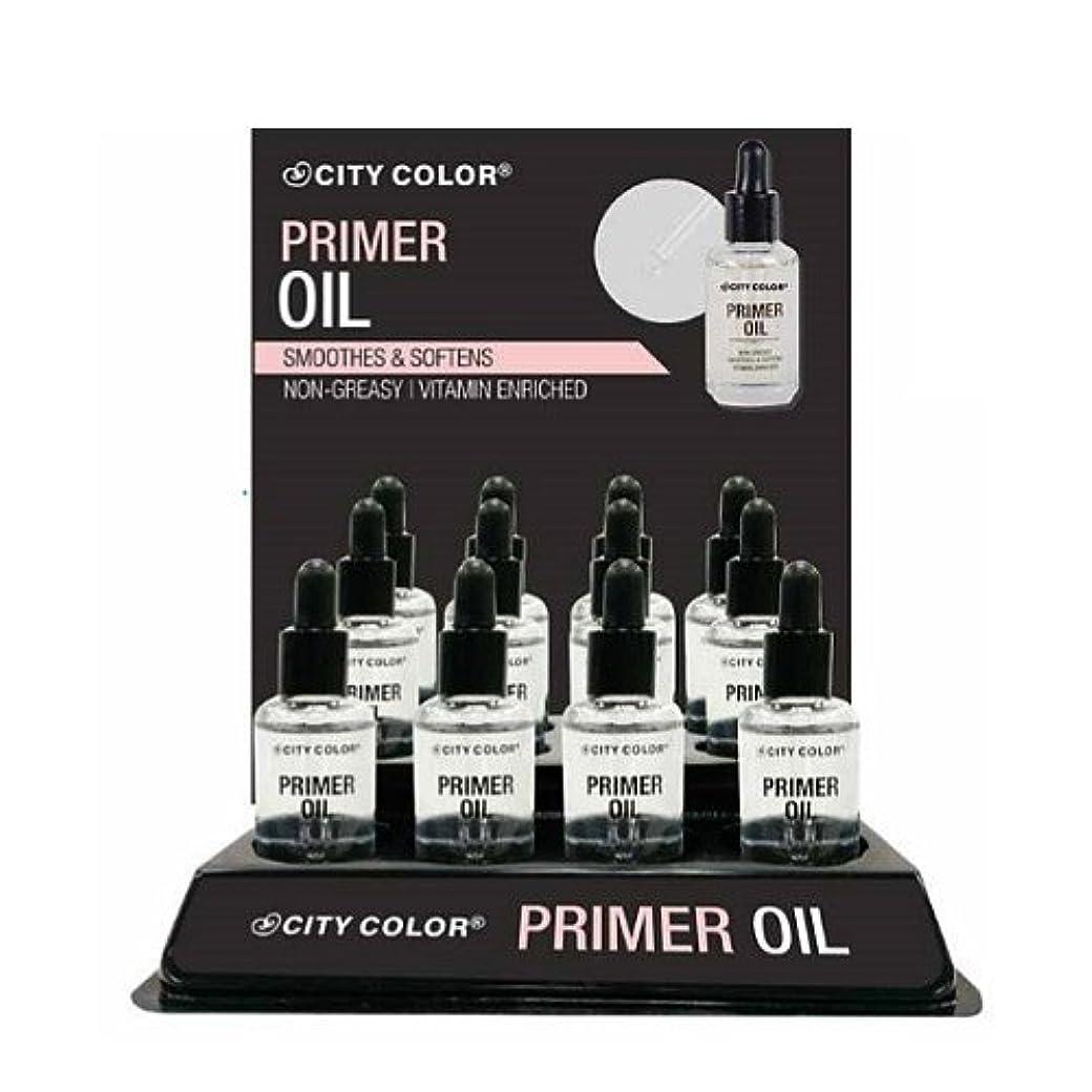 だます拒絶するメインCITY COLOR Primer Oil Display Case Set 12 Pieces (並行輸入品)
