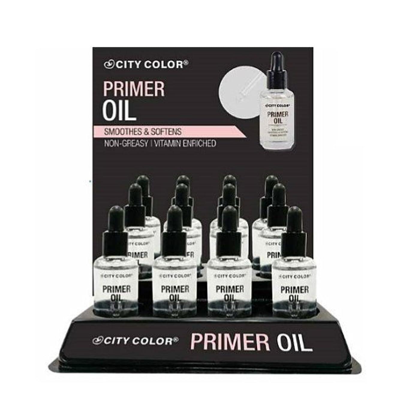 ジョグ保守可能テンポCITY COLOR Primer Oil Display Case Set 12 Pieces (並行輸入品)
