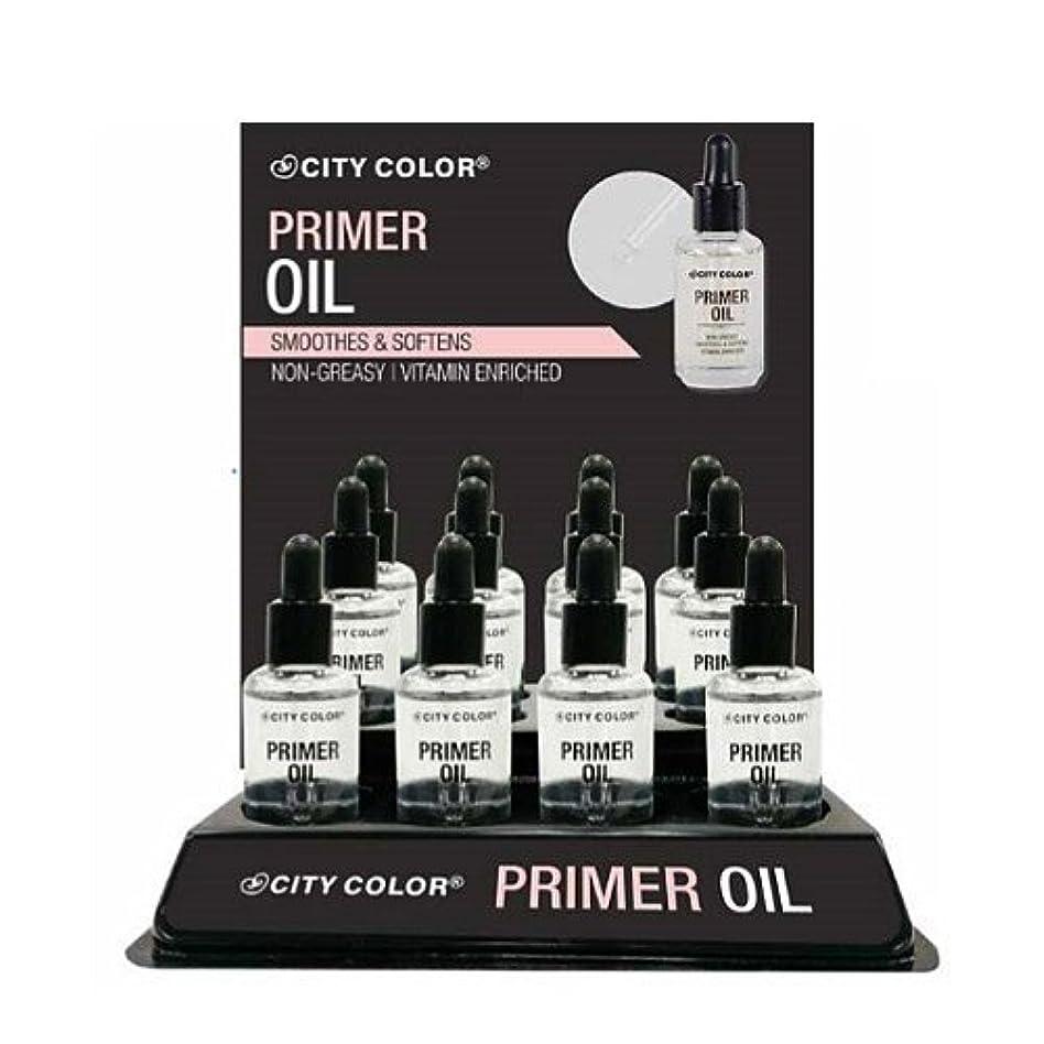 高速道路バス苦しめるCITY COLOR Primer Oil Display Case Set 12 Pieces (並行輸入品)