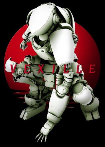 ベクシル-2077 日本鎖国- 通常版 [DVD]