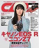 CAPA(キャパ) 2018年 11 月号 [雑誌]